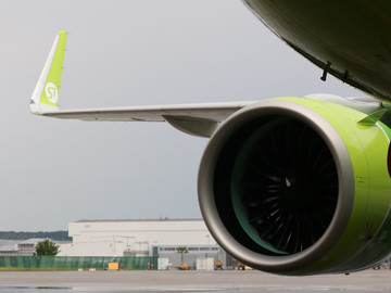 S7 Airlines: итоги января